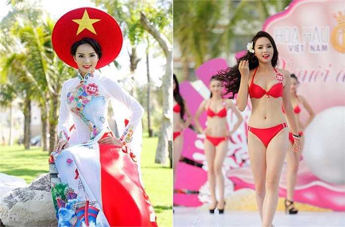 Ngắm nhìn nhan sắc của Tân Hoa hậu Việt Nam 2014 Nguyễn Cao Kỳ Duyên.