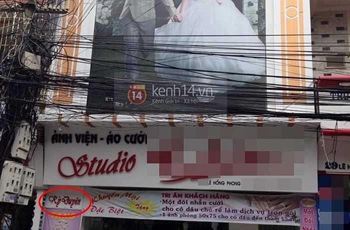Hoa hậu 2014 Nguyễn Cao Kỳ Duyên xuất thân từ gia đình có kinh tế khá giả. Ngôi nhà 2 tầng của tân Hoa hậu khá rộng rãi, nằm ở vị trí đắc địa trên đường Lê Hồng Phong, Nam Định.