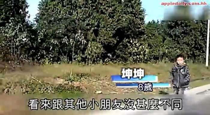 Vụ việc đang gây tranh cãi xảy ra tại một ngôi làng ở tỉnh Tứ Xuyên, Trung Quốc.