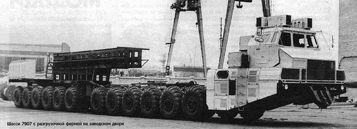 Các dự án MAZ được phát triển vào cuối những năm 1970, nhưng mãi đến 1982 mới hoàn thiện phần khung gầm. Tất cả các bản vẽ về MAZ-7907 được bảo mật và cho đến giờ không ai muốn chia sẻ lý do nó được tạo ra.