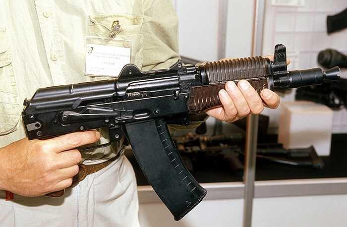 Súng trường AKS-74UDP79