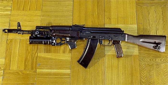 Súng trường AK gắn nòng phóng lựu GP-25