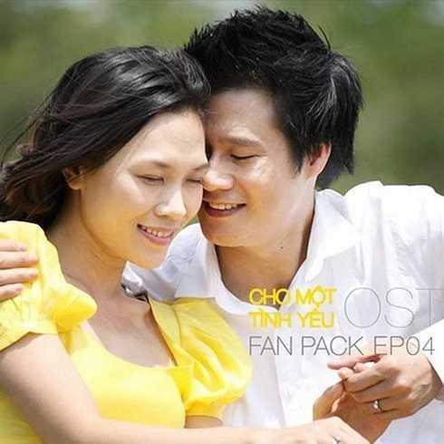 Vai Linh Đan của Mỹ Tâm trong bộ phim Cho một tình yêu gặp nhiều ý kiến trái chiều từ phía dư luận. Cô liên tục bị đánh giá diễn xuất cứng nhắc, không cảm xúc.