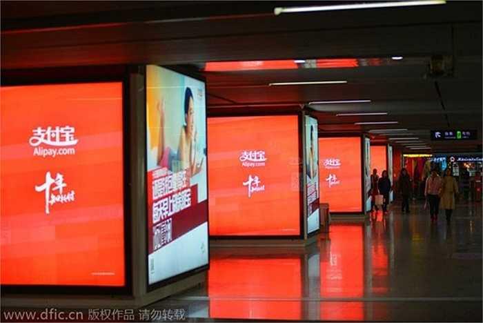 Jack Ma, Tổng giám đốc điều hành Tập đoàn Alibaba khẳng định dịch vụ thanh toán trực tuyến Alipay của họ sẽ trở thành một công ty đại chúng.