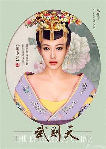 Trương Hinh Dư được chọn vào vai Tiêu Thục Phi.