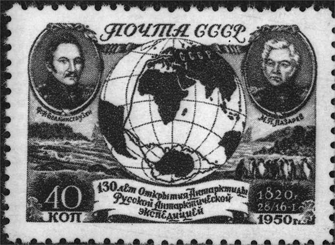 Con tem kỷ niệm 130 năm phát hiện ra Nam Cực phát hành năm 1950