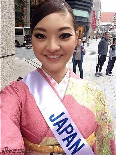 Chiến thắng cuộc thi trên, Rira cũng đại diện cho Nhật Bản tham gia Miss International, tuy nhiên cô không đạt được thành tích dù thi đấu trên sân nhà vì quá lép vế so với các thí sinh khác.