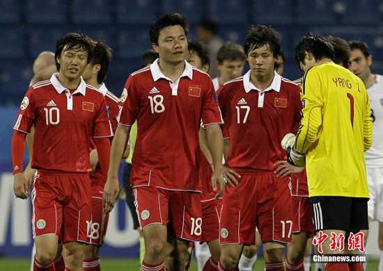 Đội tuyển Trung Quốc thường xuyên thất bại