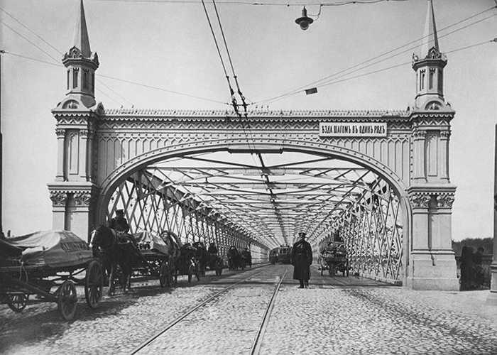 Cây cầu Krymsky chụp năm 1913