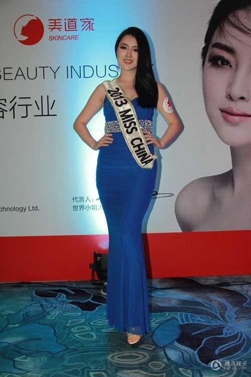 Hoa hậu Trung Quốc 2013 Dư Vi Vi nhanh chóng lấy lại vóc dáng sau sinh.
