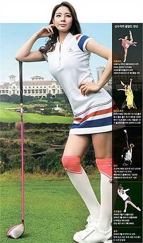 Cô cũng rất thích đánh golf.