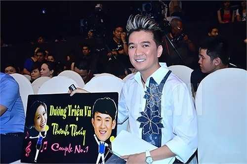 Lúc đó, đã có nhiều thông tin đồn liên quan tới mối quan hệ trên mức thầy trò giữa 'Ông hoàng nhạc Việt' và chàng 'bạch mã hoàng tử' mới của showbiz.