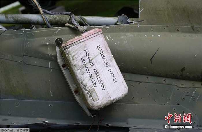 Hộp đen máy bay Mig -23