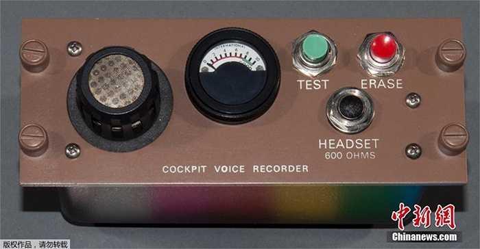 Bộ thiết bị điều chỉnh hộp đen ghi âm buồng lái Loral những năm 1990