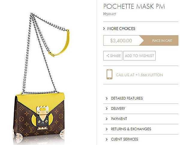 Món phụ kiện này thuộc loạt thiết kế mới năm nay của nhà mốt đình đám Louis Vuitton, có giá 3.400 USD (khoảng 73 triệu đồng).