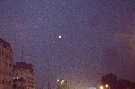 trăng máu