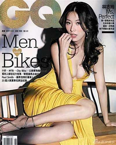 Lâm Chí Linh cũng là gương mặt được các tạp chí ưa chuộng.