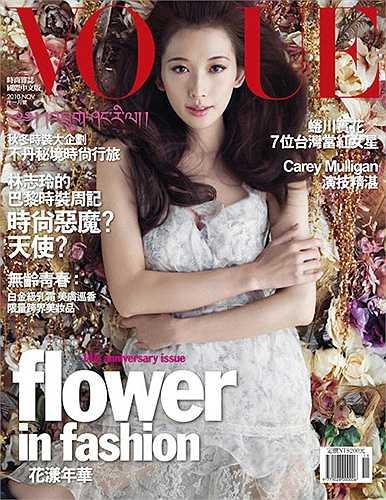Cô thường được lên trang bìa nhiều tạp chí danh tiếng.