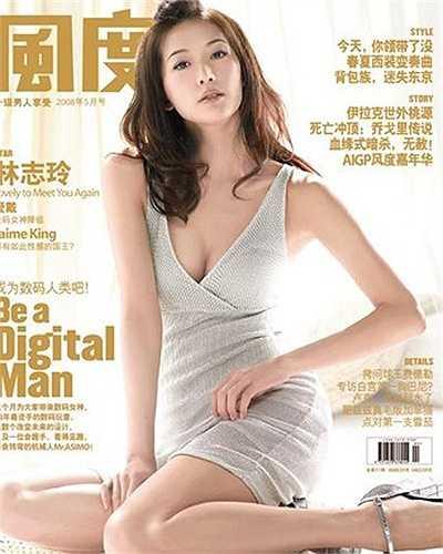 Vì vậy, khi có tin đồn cô hẹn hò với trai trẻ kém 12 tuổi Mã Thiên Vũ, nhiều người thấy cả hai vẫn rất đẹp đôi.