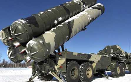Hệ thống tên lửa S-300
