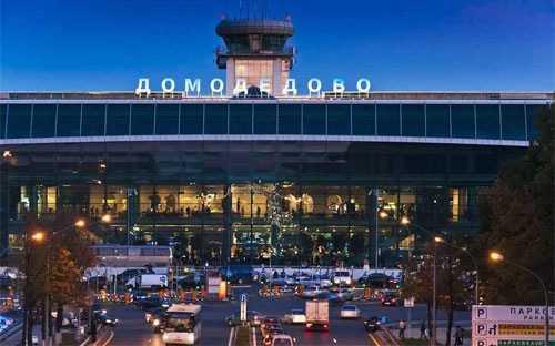 sân bay nga