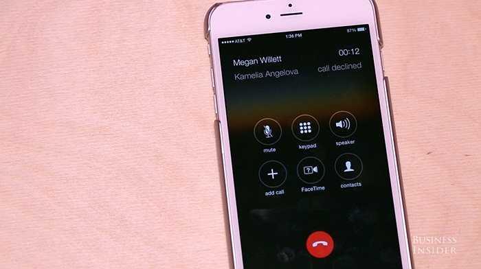 Một tính năng khác dành cho việc nhấn và giữ nút giữa là để từ chối cuộc gọi đến và chuyển sang chế độ tin nhắn thoại