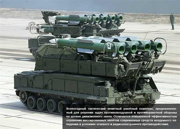 Hệ thống tên lửa tầm trung Buk-M2.