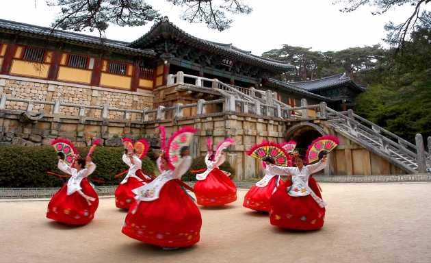 Hàn Quốc 1