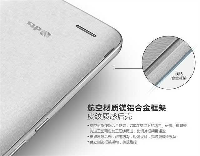 Huawei Honor 3X Pro: Sản phẩm này có thiết kế được lấy cảm hứng từ những chiếc điện thoại lưng da của Samsung, tuy nhiên nó cũng chỉ được bán tại Trung Quốc.