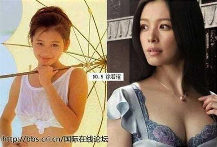 Trong những loạt ảnh cũ, Từ Nhược Tuyên đã có khuôn ngực tuyệt đẹp. Tuy nhiên, cùng với thời gian, dường như đôi 'gò bồng đảo' của cô ngày càng nảy nở hơn.