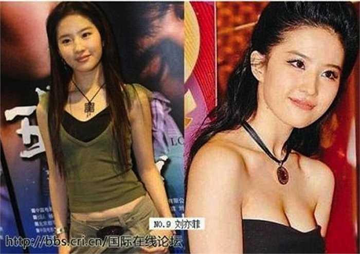 Lưu Diệc Phi luôn biết khoe khéo vòng 1 đẹp với đầm cúp ngực tại các sự kiện. Tuy nhiên, truyền thông Trung Quốc cũng đặt nghi vấn về khuôn ngực căng tràn sức sống hiện tại của cô.