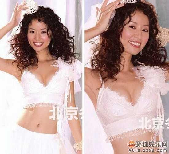 Lâm Tâm Như không dám xem lại ảnh khoe nội y và vòng một trong quá khứ.