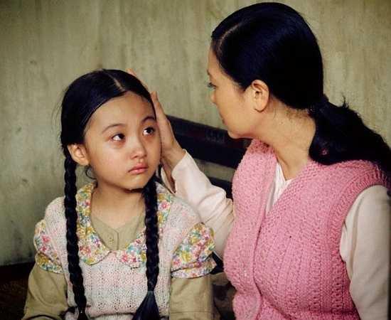 Đào Ngọc Bảo Hân hiện là một diễn viên nhí, góp mặt trong nhiều bộ phim truyền hình nổi tiếng