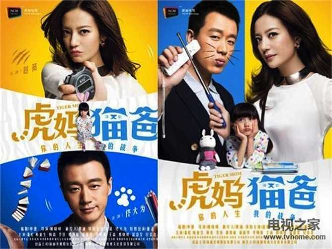 Khán giả cũng rất vui mừng vì đã 6 năm rồi không được nhìn thấy 'Tiểu Yến Tử' trên màn ảnh nhỏ.