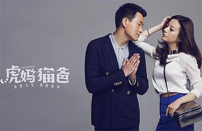 Trong phim, Triệu Vy là một phụ nữ mạnh mẽ với cái tên 'chiến thắng đàn ông' - Tất Thắng Nam.