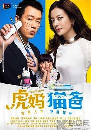 Trong poster của bộ phim, Triệu Vy xuất hiện với những hình ảnh rất mạnh mẽ, quyền lực.