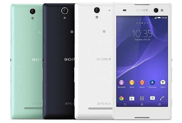 7. Sony Xperia C3: Sony Xperia C là chiếc smartphone 2 sim giá tốt của Sony được nhiều người chọn lựa với thiết kế sang trọng. Xperia C3 hiện được xem là đỉnh cao về chụp ảnh tự sướng bởi ngay cả khi trong bóng tối, bạn cũng có thể chụp rõ khuôn mặt của mình bằng đèn flash trước. Giá tham khảo của nó là 5,9 triệu đồng.