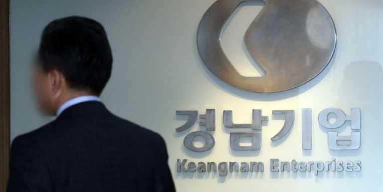 Keangnam Enterprises