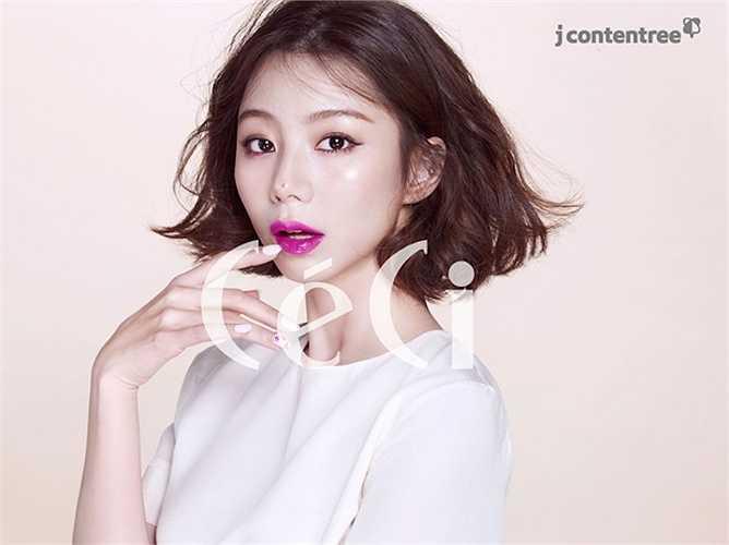 Trước đây, Park Su Jin từng hẹn hò với nhiều người nổi tiếng như cầu thủ Baek Ji Hoon, Yunho (DBSK) và Roy Kim ...