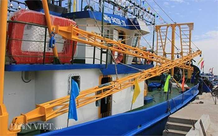 Quỹ nhằm tạo điều kiện cho ngư dân trong tỉnh có điều kiện hơn trong việc vươn khơi bám biển, từ nguồn vốn huy động và đóng góp của các tổ chức và cá nhân hảo tâm trong cả nước.
