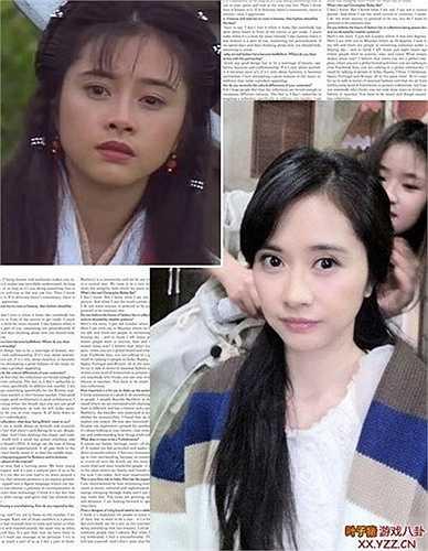 Chung Linh: Nàng Chung Linh muội muội do nữ diễn viên Hà Mỹ Điền thủ vai. Đến nay, nữ diễn viên vẫn giữ được vẻ đẹp thuần khiết và sự trẻ trung.