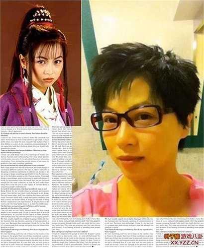 A Tử: Nhân vật A Tử đanh đá do nữ diễn viên Lưu Ngọc Thúy thể hiện. Năm 2011, cô kết thúc hợp đồng 20 năm với đài TVB và tới đại lục lập nghiệp nhưng gặp nhiều khó khăn. Lưu Ngọc Thúy từng học qua lớp trị liệu và chuẩn bị thi tốt nghiệp làm bác sĩ phòng khi sự nghiệp diễn xuất trắc trở.