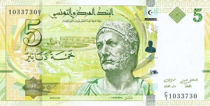 Tờ 5 dinar của Tunisia.
