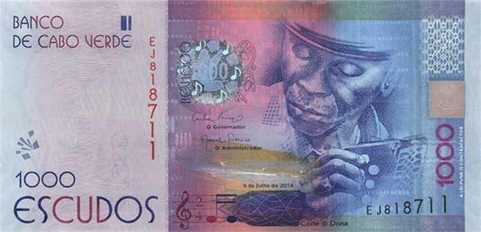 Tờ 1.000 escudos của Cape Verde.