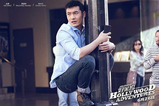 Phim do đạo diễn Philip W.Chung dựa trên kịch bản của biên kịch người Mỹ gốc Hoa là Lâm Ngự Bân/Justin Lin.