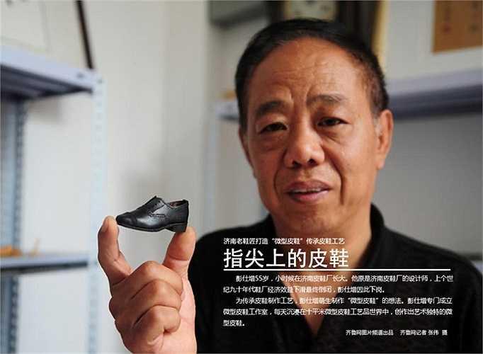 Đây là những tác phẩm độc đáo của nghệ nhân 55 tuổi Peng Shizeng ở thành phố Tế Nam, tỉnh Sơn Đông, Trung Quốc.