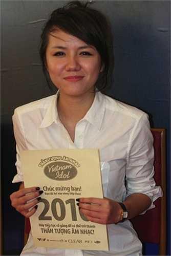 Phương Ly là em gái của nữ ca sỹ Cơn gió lạ Phương Linh. Nữ ca sỹ sở hữu gương mặt khá đẹp nhưng ở thời điểm tham gia Vietnam Idol năm 2010 cô chưa thực sự nổi bật bởi làn da hơi đen.