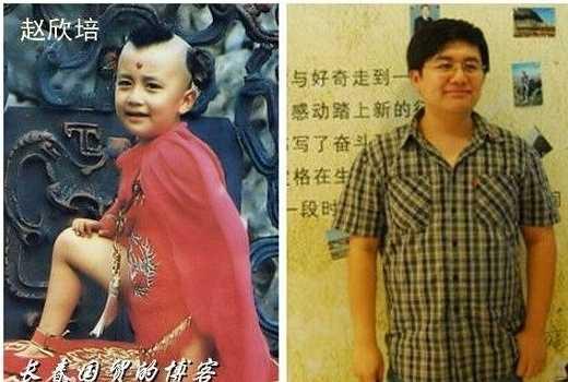 Triệu Hân Bồi: Triệu Hân Bồi sinh năm 1977 và nổi tiếng năm lên 7 với vai diễn Hồng Hài Nhi trong phiên bản Tây Du Ký năm 1986 của nữ đạo diễn Dương Khiết.