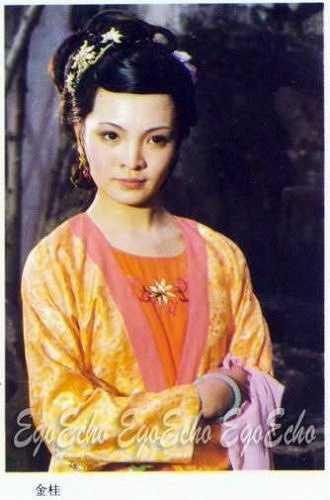 Sự đanh đá, chua ngoa của Kim Quế.