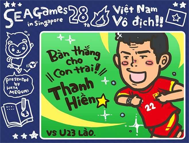 Còn đây là hình ảnh Thanh Hiền - người ghi bàn thắng duy nhất giúp U23 Việt Nam vượt qua U23 Lào.
